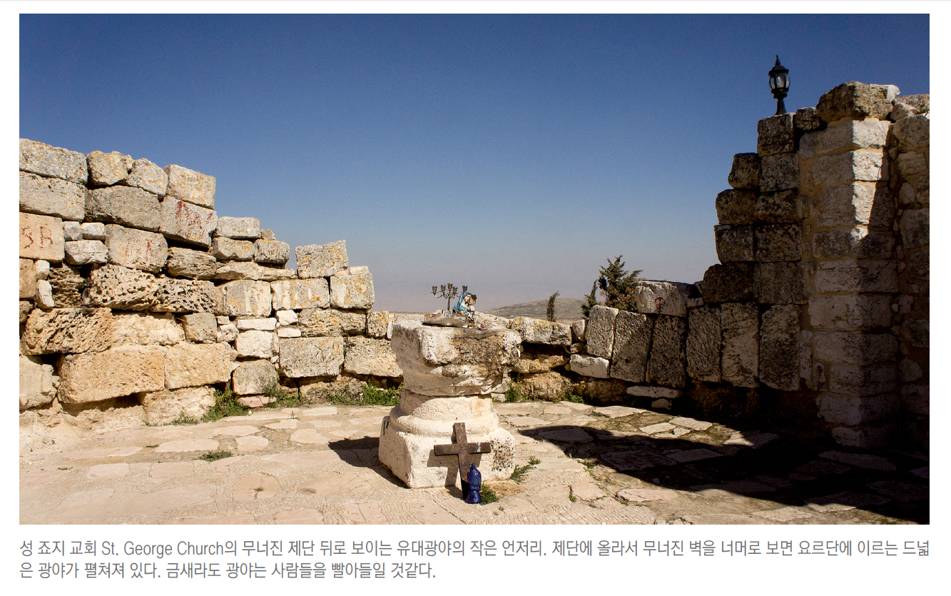 [이스엘 교회 따라걷기 3] 성 죠지 교회(타이베)