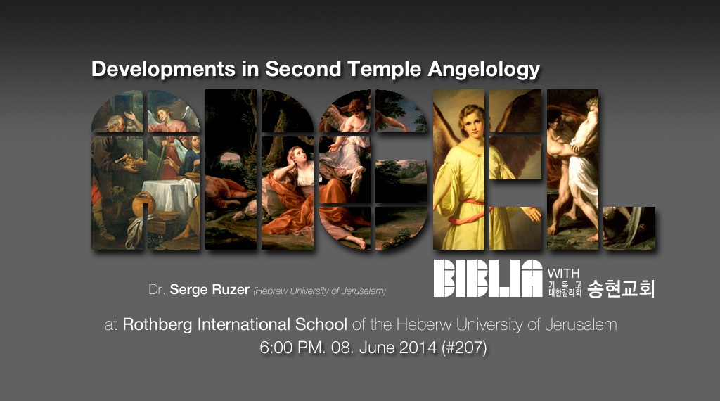 Angel-Developments In Second Temple Angelology