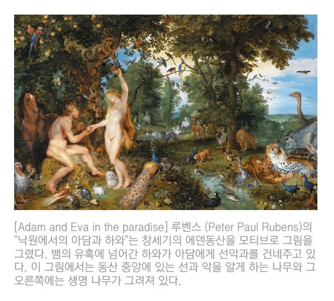 [전진수 전도사] 생명나무-영원한 생명의 근원