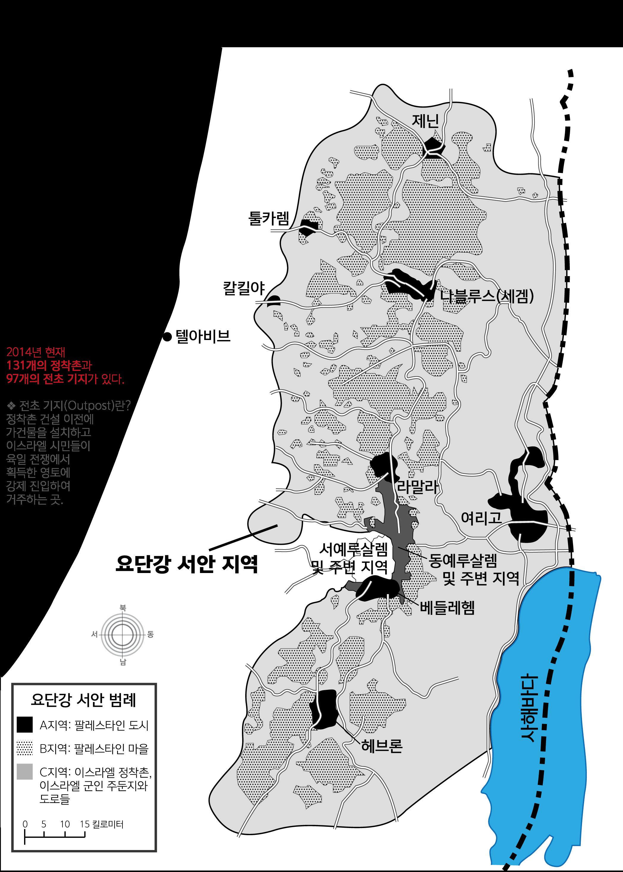 요단강 서안 지역 (West Bank) 구분